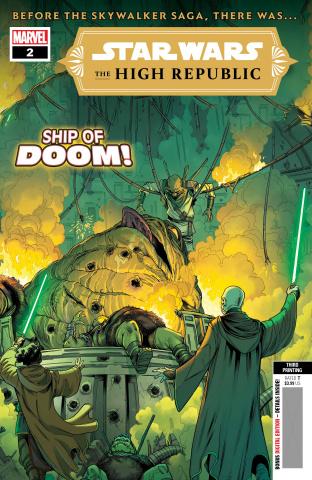 Star Wars: The High Republic #2 (3rd Printing)