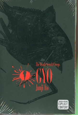 GYO Vol. 1 (2nd Edition)