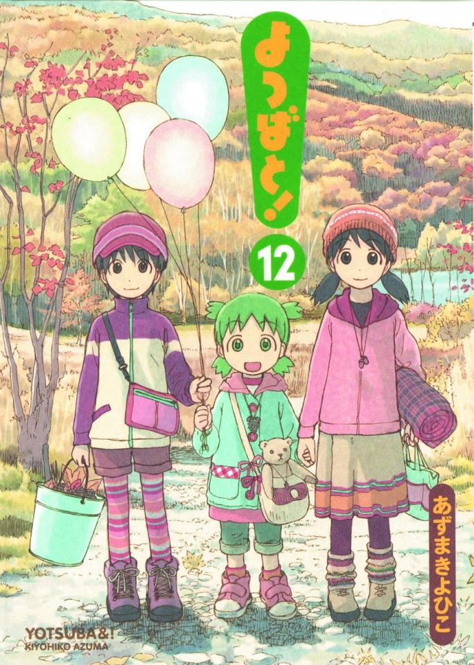 Yotsuba & ! Vol. 12