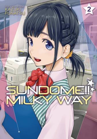 Sundome!! Milky Way Vol. 2