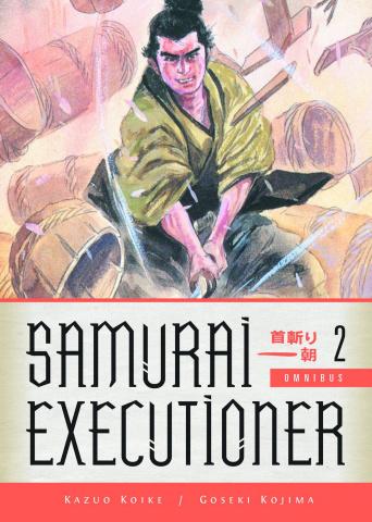 Samurai Executioner Omnibus Vol. 2
