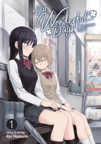 Our Wonderful Days Vol. 1
