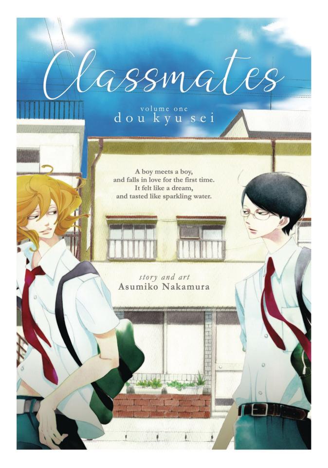Classmates Vol. 1
