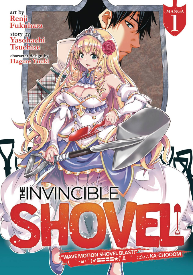 The Invincible Shovel Vol. 1