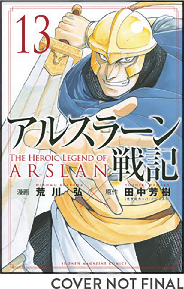 The Heroic Legend of Arslan Vol. 13