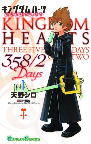 Kingdom Hearts: 358 / 2 Days Vol. 1