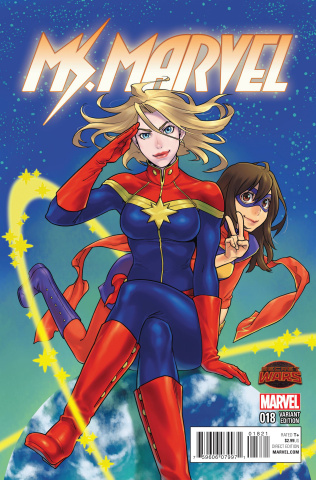 Ms. Marvel #18 (Tateo Manga Cover)