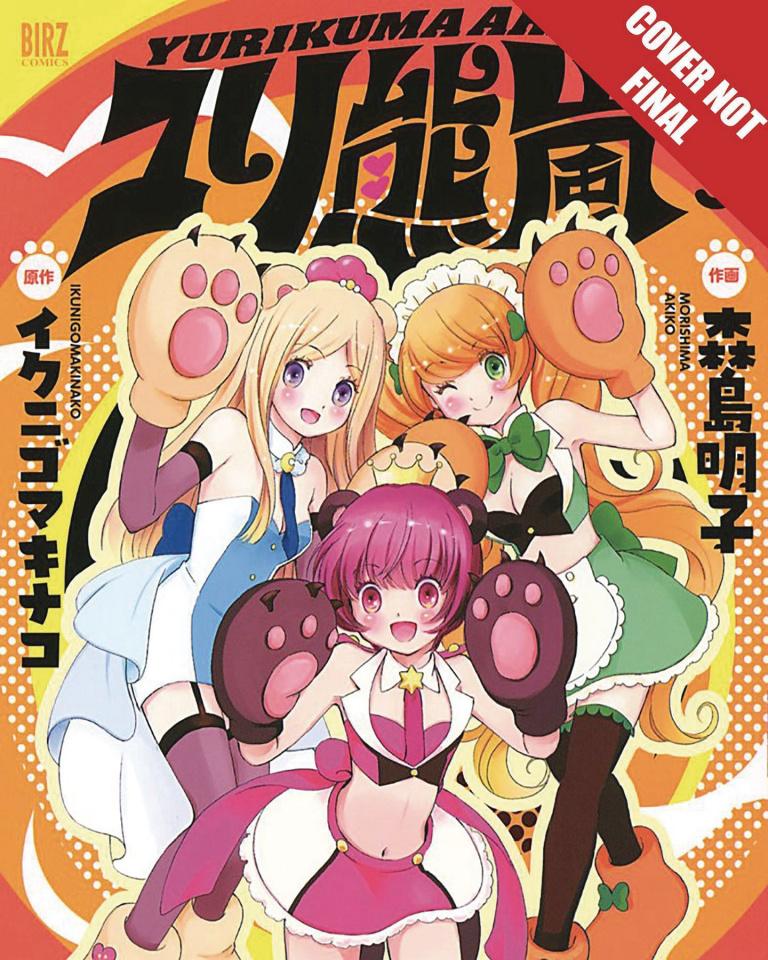 Yuri Bear Storm Vol. 3: Yurikuma
