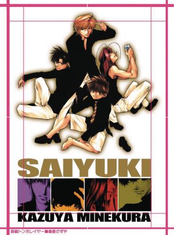 Saiyuki Vol. 1