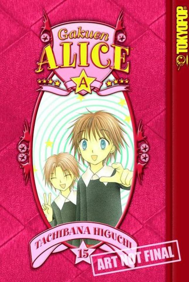 Gakuen Alice Vol. 15