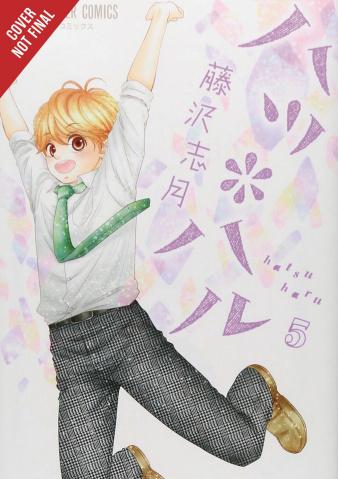 Hatsu * Haru Vol. 5