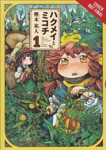 Hakumei & Mikochi Vol. 1