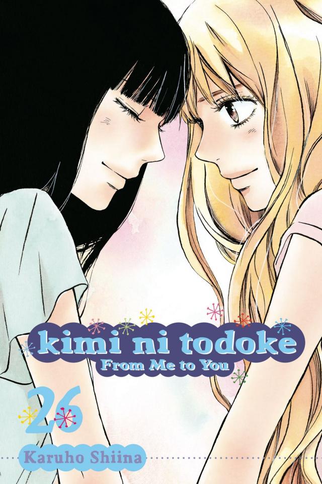 Kimi Ni Todoke Vol. 26: From Me To You