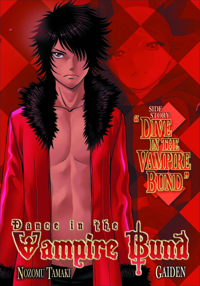 Dive in the Vampire Bund Vol. 1