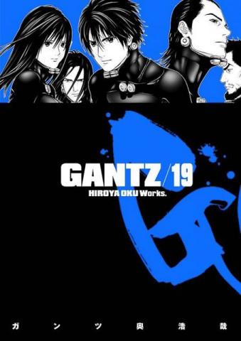 Gantz Vol. 19