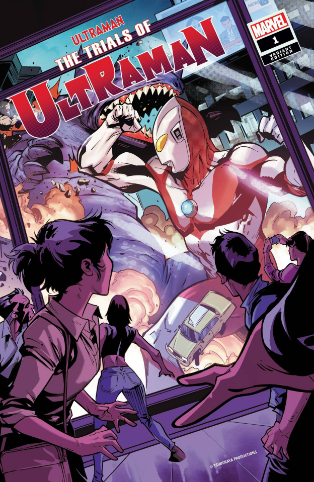 The Trials of Ultraman #1 (Manna Cover)