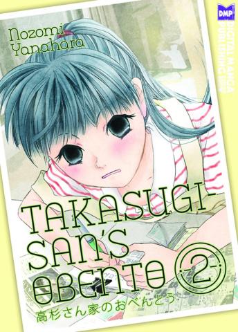 Takasugi San's Obento Vol. 2