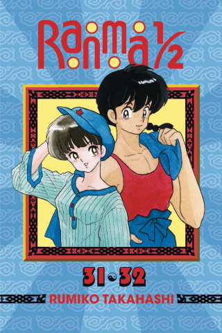 Ranma 1/2 Vol. 16 (2-in-1 Edition)