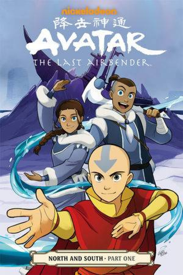 Avatar: The Last Airbender Vol. 13: North & South, Part 1