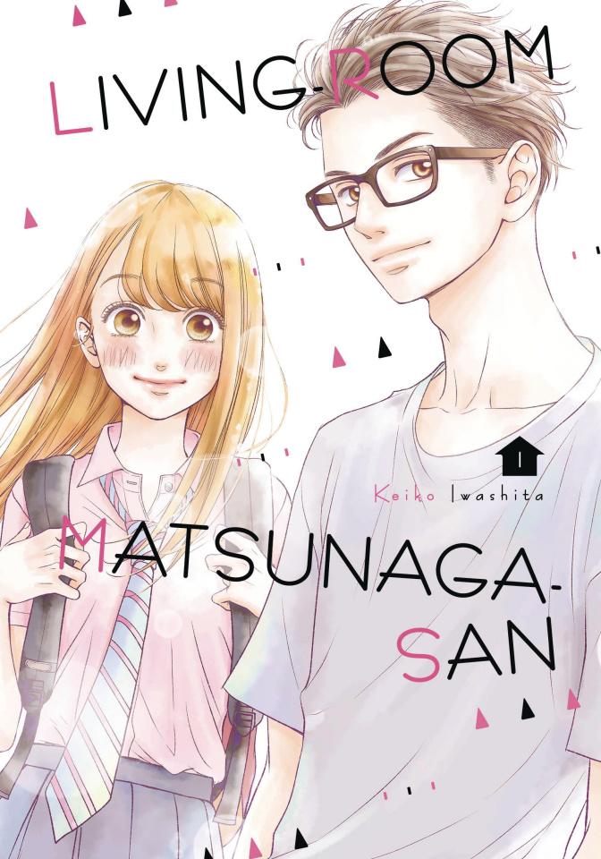 Living Room Matsunaga-San Vol. 1