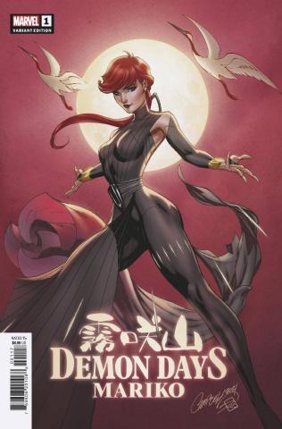 Demon Days: Mariko #1 (J.S. Campbell Cover)