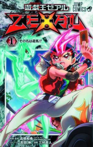 Yu-Gi-Oh!: Zexal Vol. 1