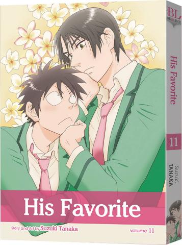 His Favorite Vol. 11