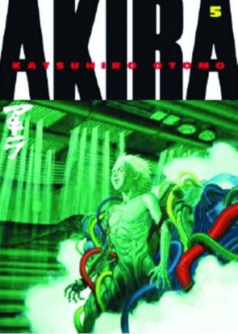 Akira Vol. 5: Kodansha