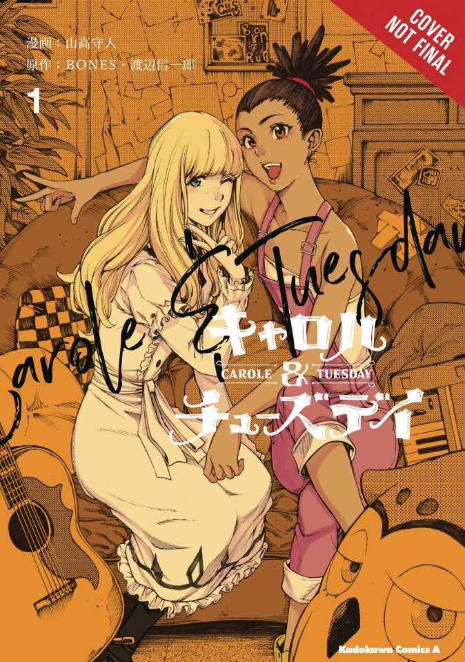Carole & Tuesday Vol. 1