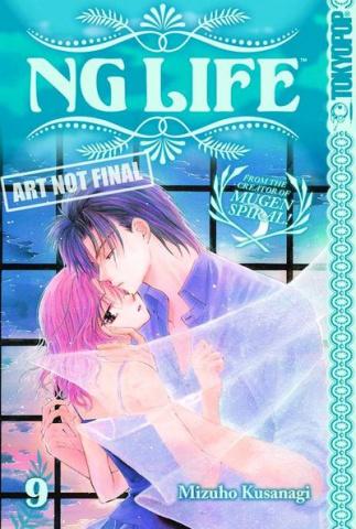 Ng Life Vol. 9