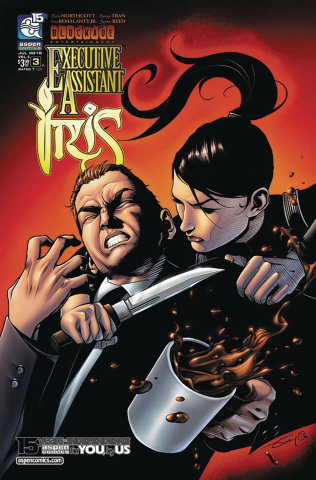 Executive Assistant Iris #3 (Tran Cover)