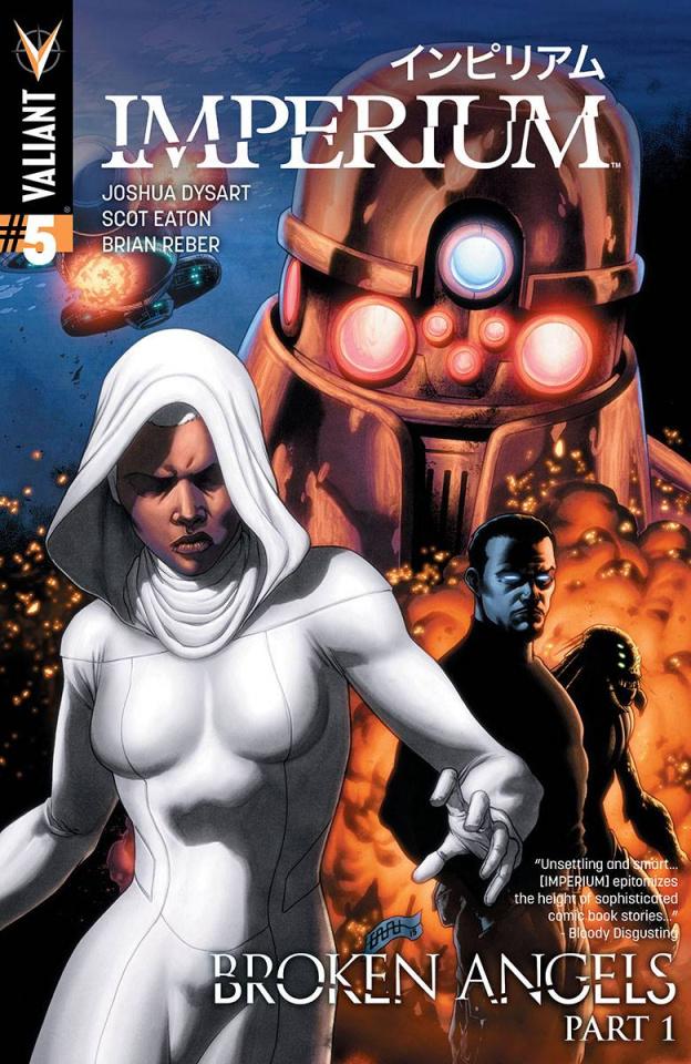 Imperium #5 (Cafu Cover)