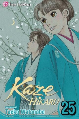 Kaze Hikaru Vol. 25