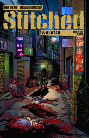 Stitched #15 (Gore Cover)