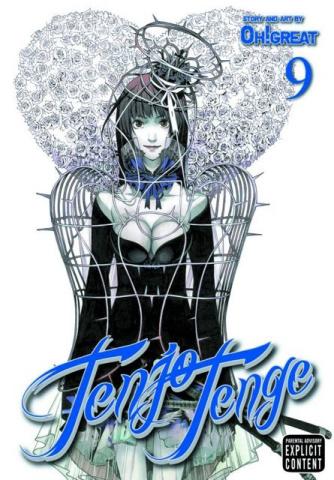 Tenjo Tenge Vol. 9