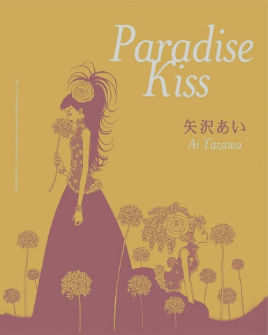 Paradise Kiss (20th Anniversary Edition)