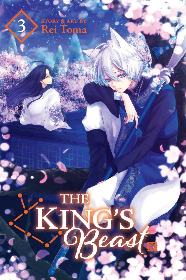 The King's Beast Vol. 3