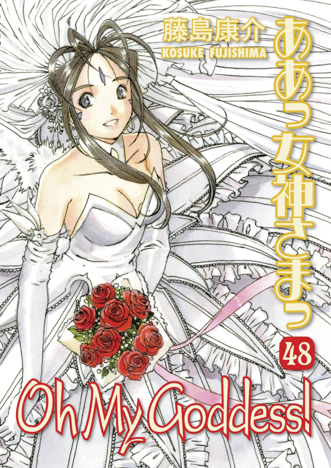 Oh My Goddess! Vol. 48