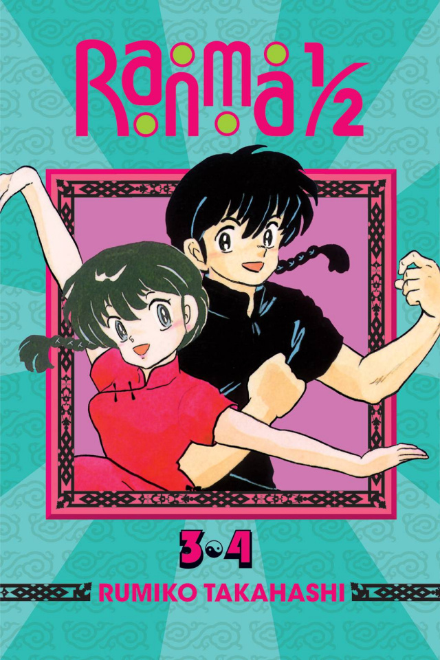 Ranma 1/2 Vol. 2 (2-in-1)