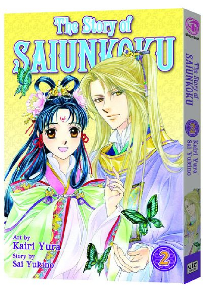 The Story of Saiunkoku Vol. 2