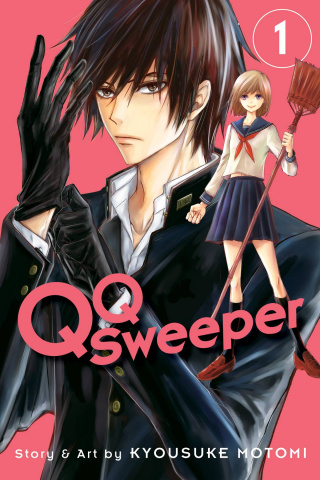 QQ Sweeper Vol. 1