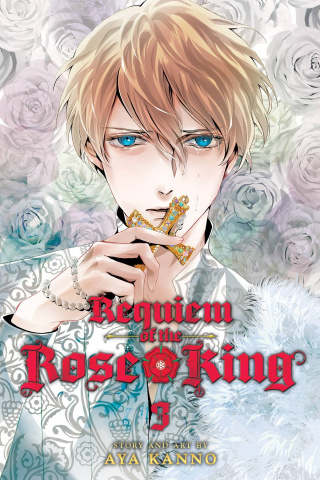 Requiem of the Rose King Vol. 3