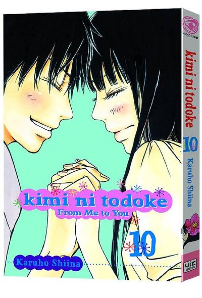 Kimi Ni Todoke Vol. 10: From Me To You