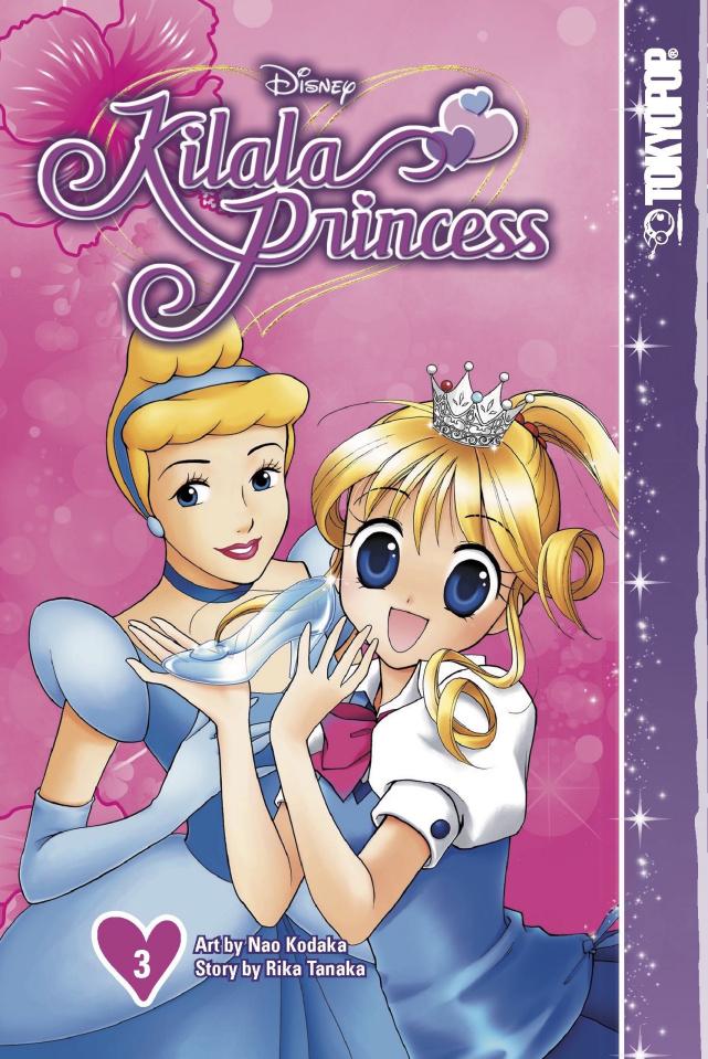 Kilala Princess Vol. 1