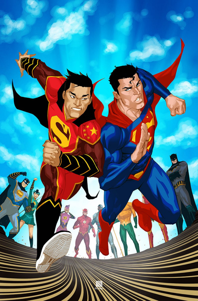 New Super-Man #18 (Variant Cover)