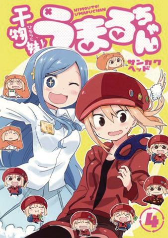 Himouto! Umari Chan Vol. 4