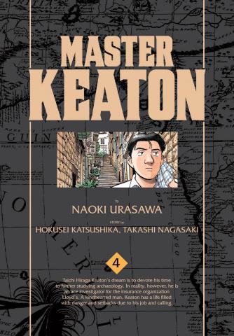 Master Keaton Vol. 4