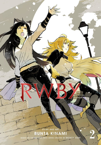 RWBY Vol. 2: Beacon Arc