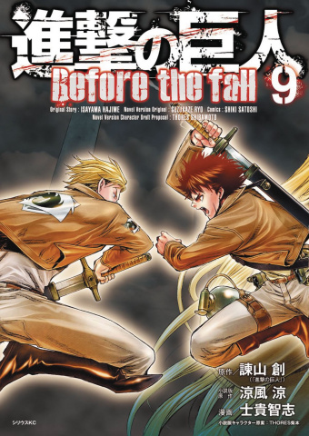 Attack on Titan: Before the Fall Vol. 9
