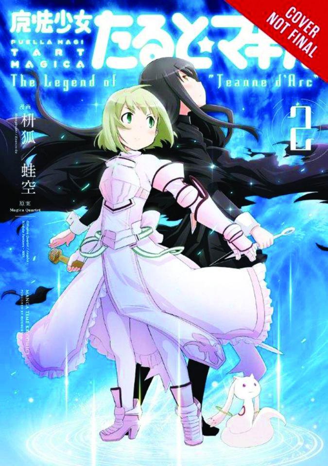 "Puella Magi Tart Magica: The Legend of ""Jeanne D'Arc"" Vol. 2"